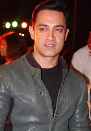 Aamir's special treat for sister's 50th birthday