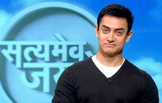 Aamir Khan honoured for 'Satyamev Jayate'