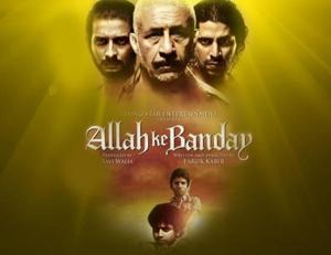 'Allah Ke Banday' makes it a point not to glorify crime