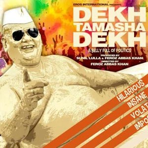 'Dekh Tamasha Dekh' - hard-hitting depiction of communal disharmony