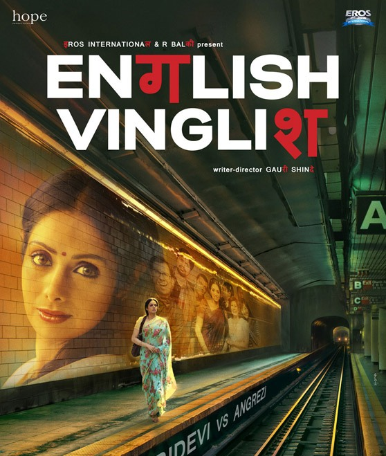Film English Vinglish