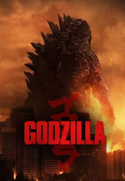 'Godzilla 2' gets June 2018 release date