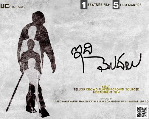 'Idi Modalu' - first Telugu crowd-funded film