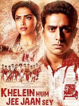 'Khelein Hum Jee Jaan Sey': rare, precious movie on nationalism