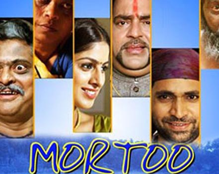 Konkani film 'Mortoo' to release on Jan 30