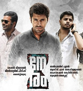 'Neram' - gem of Tamil cinema