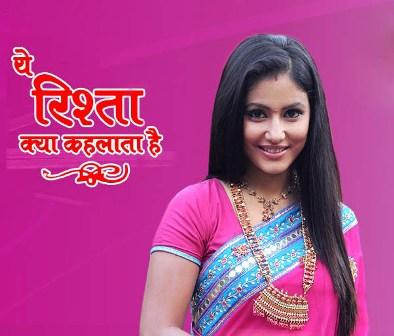 """Mumbai, Oct 16 - TV serial """"Yeh Rishta Kya Kehlata Hai"""" has completed"""