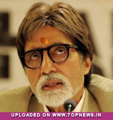 Who made Big B nervous