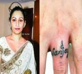 Manyata Dutt gets hubby Sanjay's name inked on ring finger