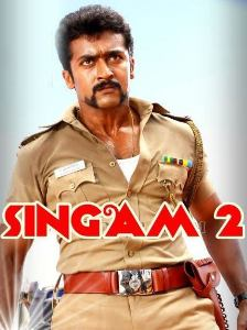 'Singam 2' teaser to be released Thursday