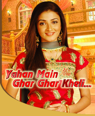 Curtains down on 'Yahaan Main Ghar Ghar Kheli'