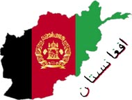 Four Afghan civilians killed in roadside bomb explosion
