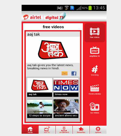 Airtel-Pocket-TV-App
