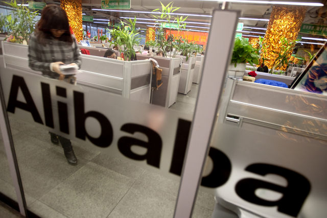 Alibaba Group to invest US$16 billion in logistics & support