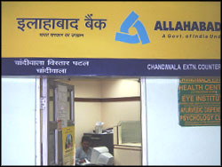 Allahabad Bank Launches Gold Coins; Eyes Over 20% Growth In 2009-10