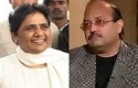 "Amar Singh accuses Mayawati of ""kidnapping"" six SP MPs"