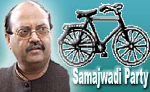 No chance to join Third Front: Amar Singh