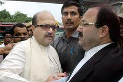 Cash-for-votes scam: Delhi Court to hear Amar Singh''s bail plea