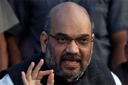 amit shah facebookamit shah actor, amit shah imdb, amit shah dubai, amit shah latest news, amit shah, amit shah biography, amit shah bjp, amit shah contact details, amit shah twitter, amit shah facebook, amit shah son wedding, amit shah family, amit shah kundli, amit shah website, amit shah rally in kolkata, amit shah interview, amit shah images, amit shah in jail