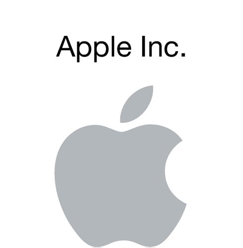 brand company apple - photo #8