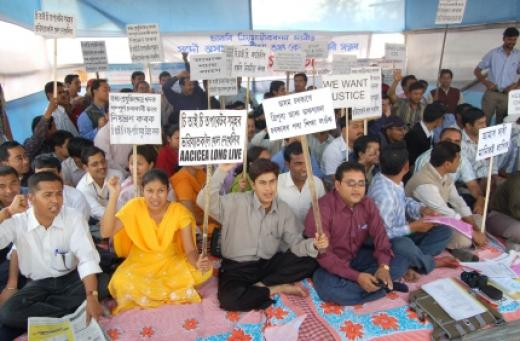 Assam employees agitate over new pay scale