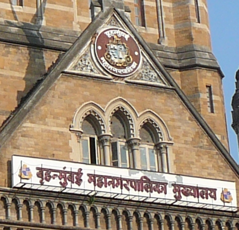 BMC collects 6 Lalh fine from illegal hawkers | TopNews
