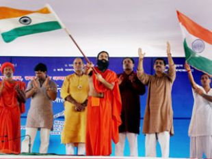 Baba Ramdev's Ultimatum to UPA Government