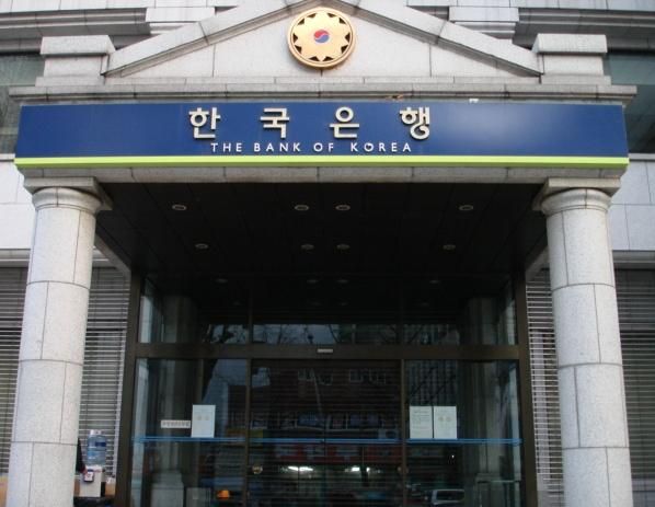 Bank-of-Korea1