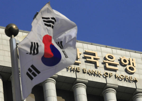 Bank-of-Korea
