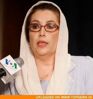http://www.topnews.in/files/Benazir-Bhutto12.jpg