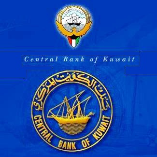 Central-Bank-of-Kuwait.jpg
