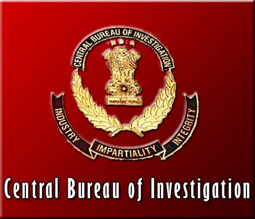 Required physical qualification to become a crime branch officer - Criminal bureau of investigation mn ...