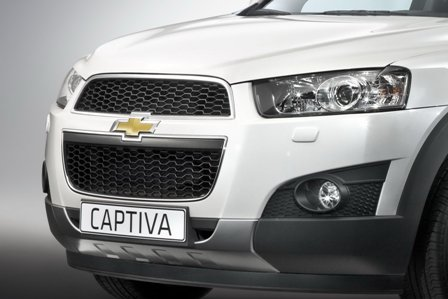 Chevrolet to launch upgraded Captiva at the 2013 Geneva Auto Show