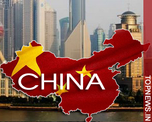 China announces human rights action plan