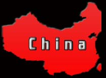 Nuclear oversight in China inadequate, regulator says