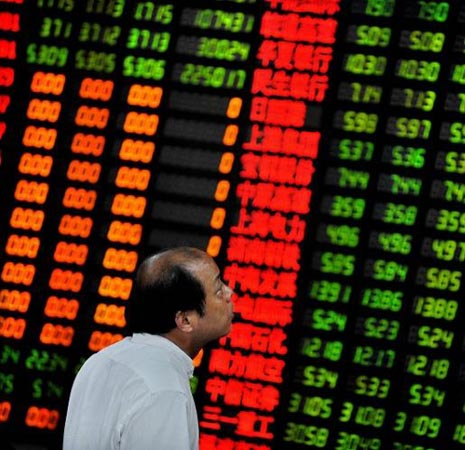 China stock index futures open higher