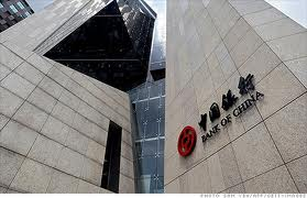 People's Bank of China injects funds into interbank market