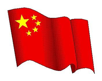 China-flag_2.jpg