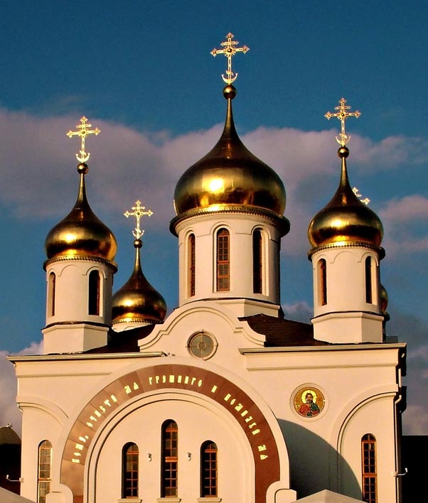 An example of Russian Orthodox Church in Moscow with the ROC crosses shown clearly. Image found on google images.