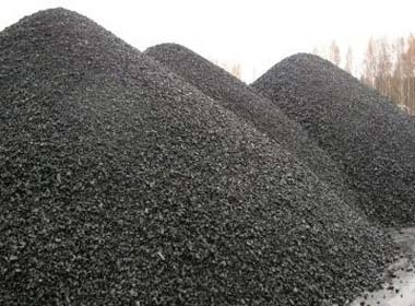 Coal Ministry asks suppliers to deliver supplies based on MoU