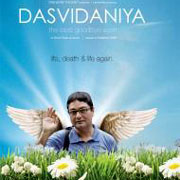 "'Dasvidaniya' - a film that ""celebrates death"""