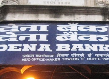 Hold Dena Bank With Stop Loss Of Rs 122