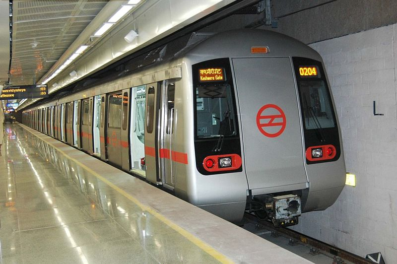 essay about bangalore metro rail