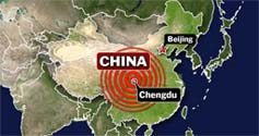 Quake toll rises to 33 dead, 500 injured in south-west China