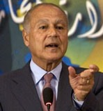 Egyptian Foreign Minister Ahmed Abul Gheit