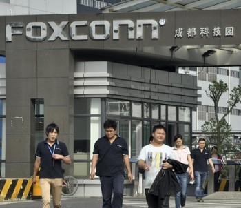 Riot at Foxconn's Taiyuan factory