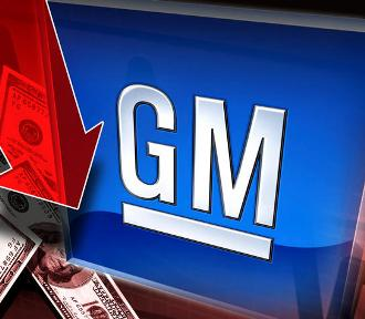 General Motors 2012 profit drops