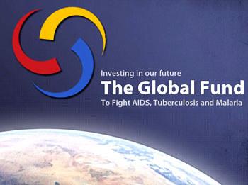 глобальный фонд