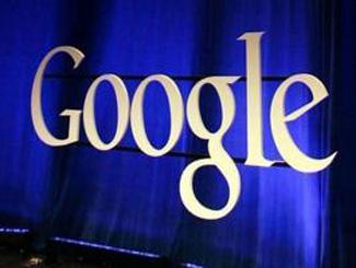 Google profits plunges
