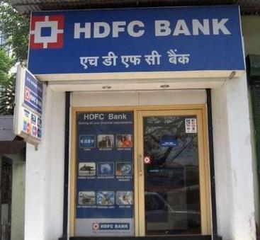Hdfc forex card customer care usa